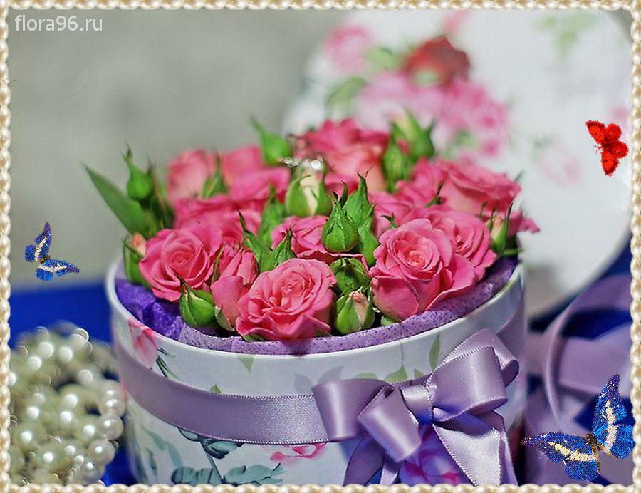 Цветы в коробках №6